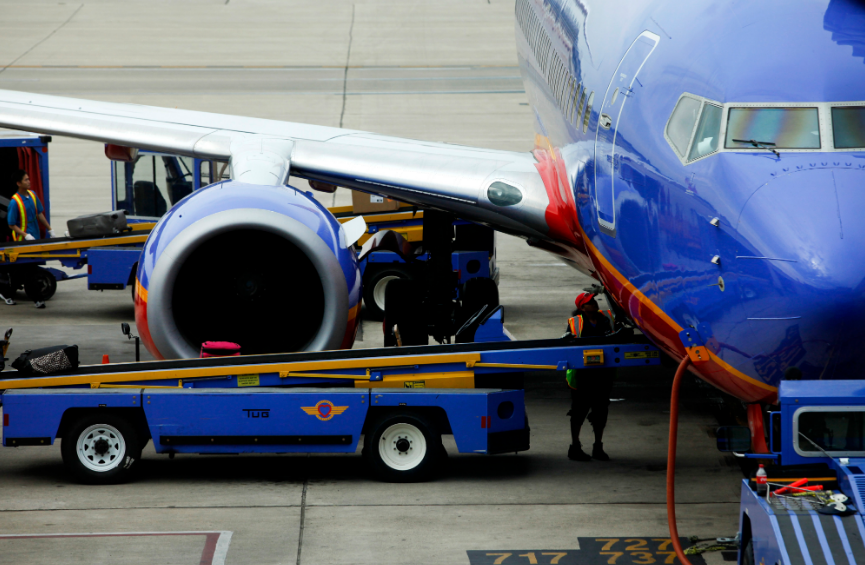 inventory in airline industry